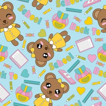 Бесшовный фон с милыми девушками-медведями, книгами и карандашами на синем фоне векторный мультфильм, подходящий для дизайна обоев для малышей, бумага для обложек и одежда для детской ткани