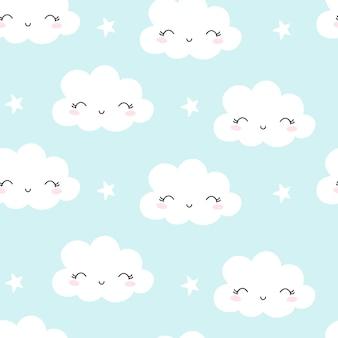 かわいい雲とのシームレスなパターン。子供の背景。