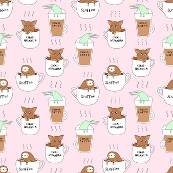 Seamless pattern with cute coffee dog and crocodile