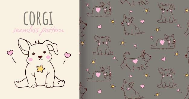 かわいいコーギーの子犬とのシームレスなパターン。印刷用のかわいいデザイン。ベクター