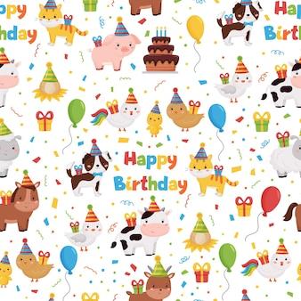 風船、プレゼント、ケーキとかわいい家畜とのシームレスなパターン。お誕生日おめでとうテーマ。