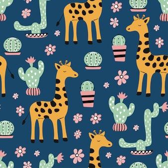 Безшовная картина с милым жирафом и кактусом.