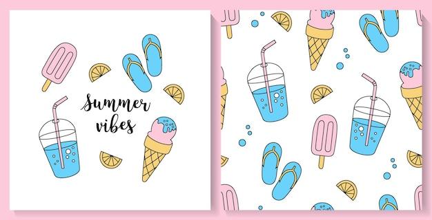 かわいいアイスクリームソーダスリッパとのシームレスなパターン