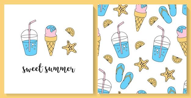 귀여운 아이스크림 소다 슬리퍼와 원활한 패턴