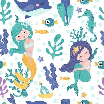 かわいい人魚、海藻、魚とのシームレスなパターン