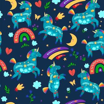 自由奔放に生きるスタイルのかわいいユニコーンと虹とのシームレスなパターン