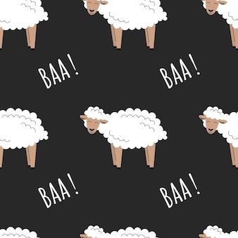 白いふわふわの羊とキュートなシームレス柄。家畜の背景。壁紙、パッケージ。フラットベクトルイラスト
