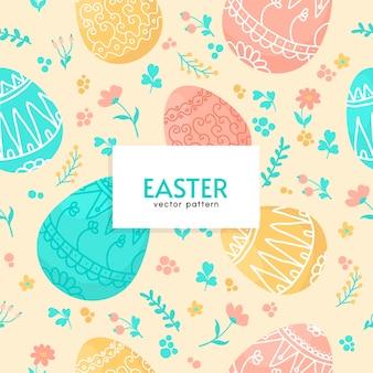 Бесшовный фон с пасхальными яйцами в пастельных тонах.