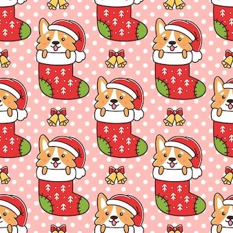 Бесшовный фон с забавными собаками породы вельш корги в подарок в рождественском носке