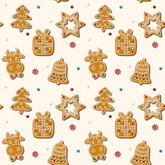 ジンジャーブレッドのクリスマスクッキーとのシームレスなパターン。