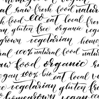 Seamless pattern with hand drawn organic phrase.