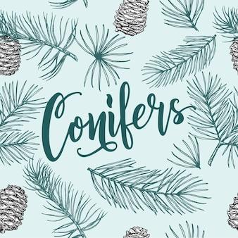 針葉樹の枝と白い背景の上の松ぼっくりのイメージとシームレスなパターン冬
