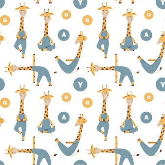 Seamless pattern with a kids yoga poses and funny cartoon giraffes.