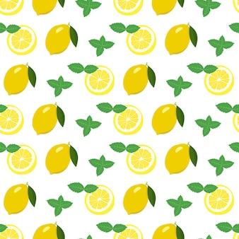 レモンとスライスとミントの葉とのシームレスなパターン