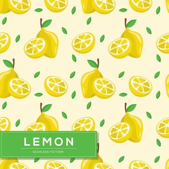 レモンフルーツとのシームレスなパターン