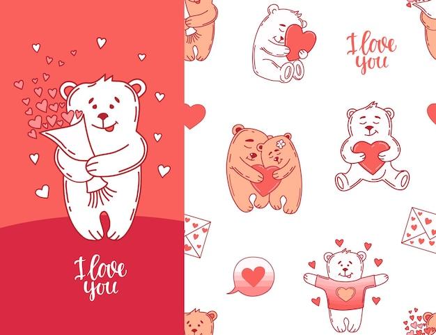 白い背景の上の愛情のあるクマとのシームレスなパターン。休日のバレンタインカード。図。