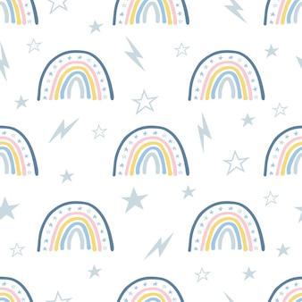 子供のための白い背景に虹、稲妻、星とのシームレスなパターン。ポスター、ファブリック、壁紙、テキスタイル、包装紙の手描きスタイルの背景。ベクトルイラスト