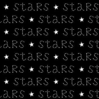 별과 필기 텍스트와 함께 완벽 한 패턴