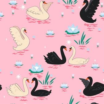 池の白鳥とのシームレスなパターン。