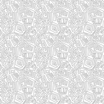 シームレスな模様Zentangle Ornament Coloring Book Page