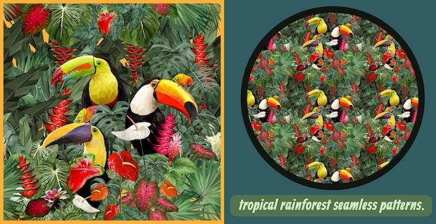 아마존 열대 우림과 화려한 큰 부리 새의 원활한 패턴 아트.