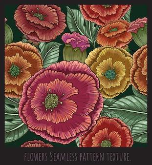 花と葉のシームレスなパターン手描きイラストアート。