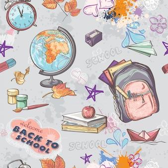 Бесшовная текстура на школьную тему с изображением рюкзака, глобуса, краски и других предметов
