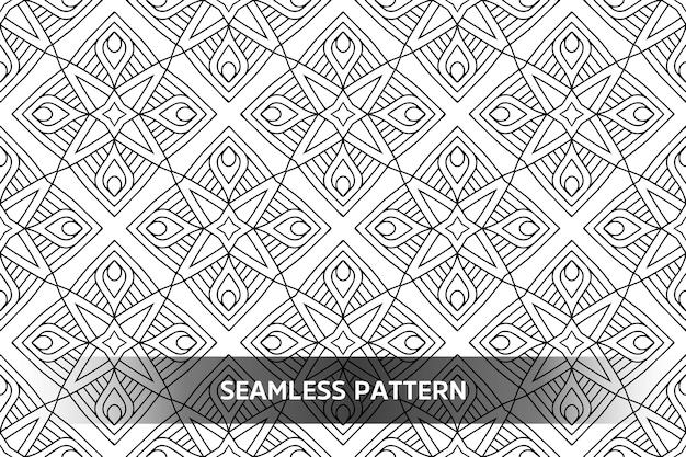 Бесшовные текстуры племенных геометрический дизайн рука рисовать