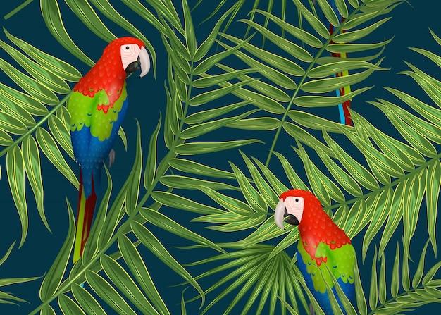熱帯のシームレスなパターン、ヤシの木の枝、葉、葉、ヤシの葉でエキゾチックな背景。無限のテクスチャ