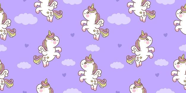 シームレスなユニコーン漫画ペガサスが空を飛ぶかわいい動物
