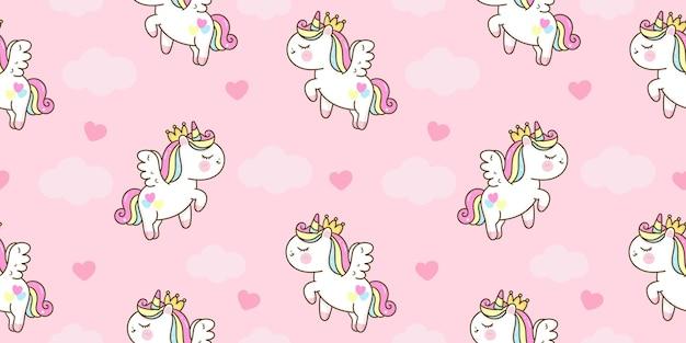 空のかわいい動物のシームレスなユニコーン漫画プリンセスペガサスポニー