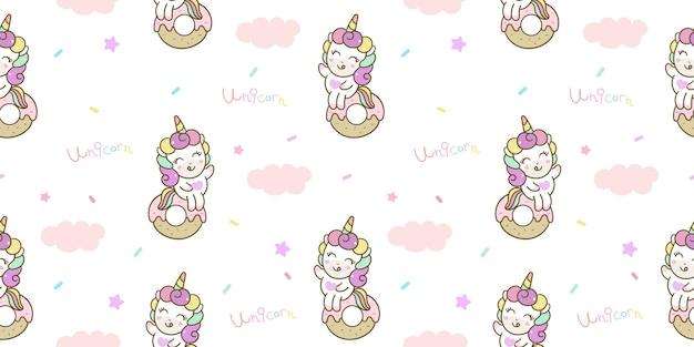 シームレスなユニコーンの漫画はドーナツの甘いデザートカワイイパターンの動物に座る