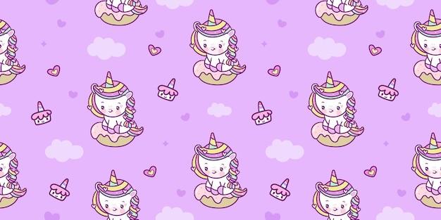 Seamless unicorn cartoon with birthday cupcake pony pattern background kawaii animal
