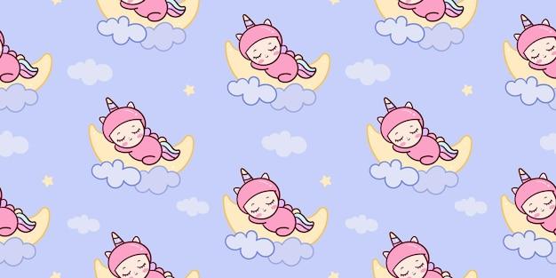 Бесшовные единорог милый ребенок сна носить пони маскарадный костюм с облаком каваи стиль