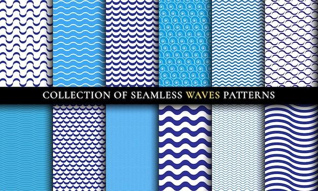 シームレスな波のさまざまなパターンは、抽象的なアクアウォーターデザインコレクションのベクトル図を設定します