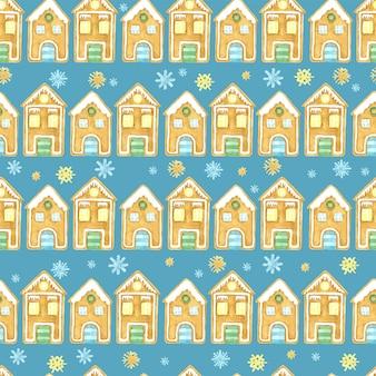 シームレスな冬のパターン。クリスマスの水彩画のデザイン。手描きのジンジャーブレッドハウスと雪片