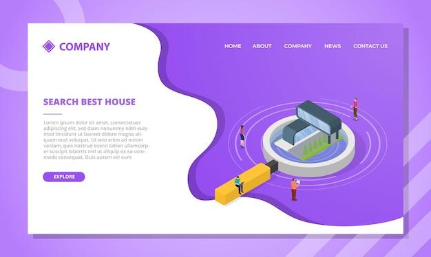 アイソメトリックスタイルのウェブサイトテンプレートまたはランディングホームページの家またはプロパティのコンセプトを検索します