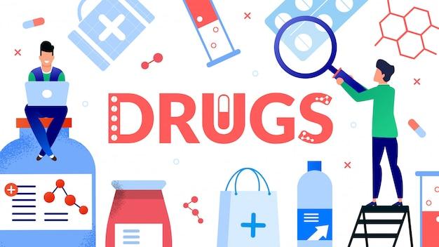 온라인 약국 약국에서 의약품 검색 프리미엄 벡터