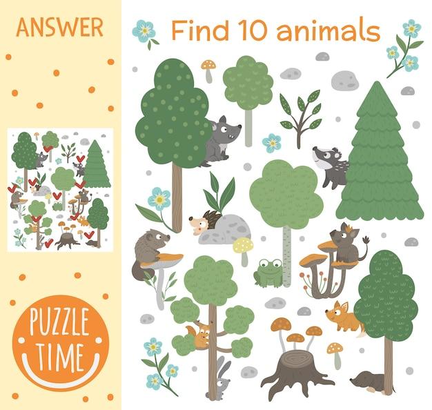 森の中の動物や木を持つ子供のためのゲームを検索します。ウッドランドのトピック。かわいい面白い笑顔のキャラクター。隠された動物を見つけます。