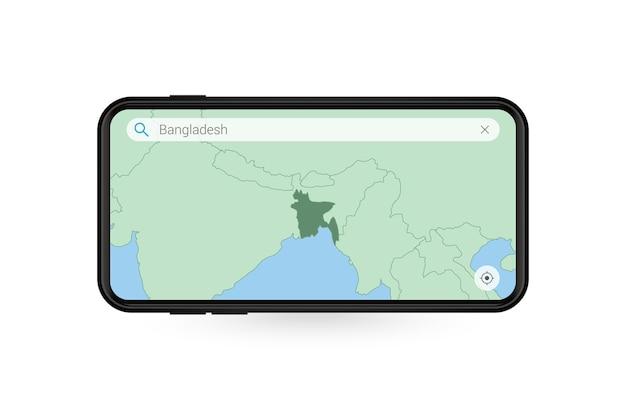 스마트폰 지도 응용 프로그램에서 방글라데시의 지도를 검색합니다. 휴대전화로 보는 방글라데시 지도.