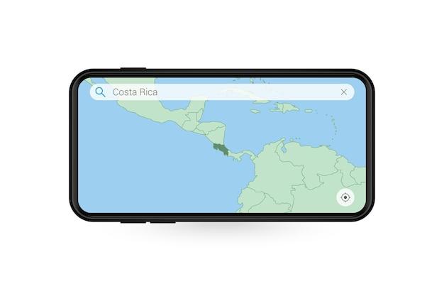 スマートフォンの地図アプリケーションでコスタリカの地図を検索しています。携帯電話でのコスタリカの地図。