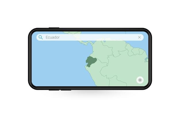 スマートフォンの地図アプリケーションでエクアドルの地図を検索しています。携帯電話のエクアドルの地図。