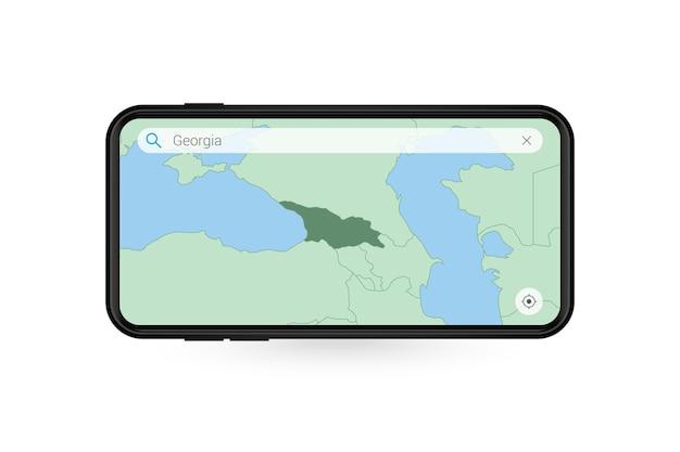 스마트폰 지도 응용 프로그램에서 조지아의 지도를 검색합니다. 휴대 전화에서 조지아의 지도입니다.