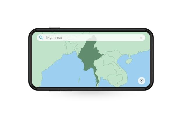 スマートフォンの地図アプリケーションでミャンマーの地図を検索しています。携帯電話でのミャンマーの地図。