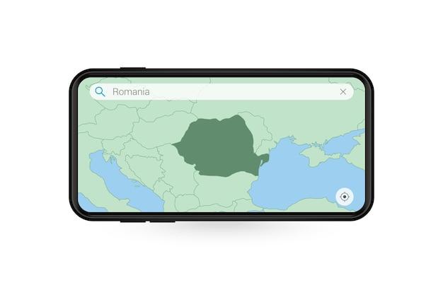스마트폰 지도 응용 프로그램에서 루마니아 지도를 검색합니다. 휴대 전화에서 루마니아의 지도입니다.