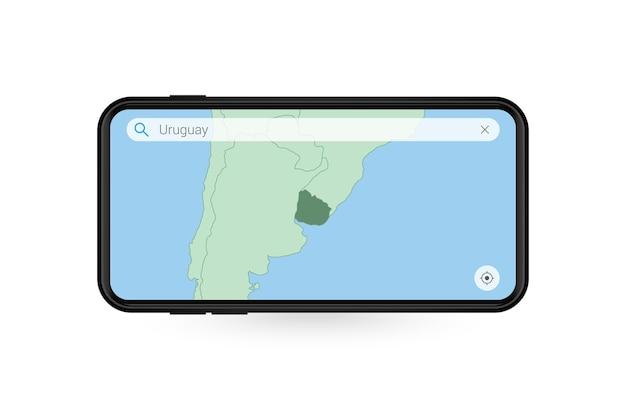 スマートフォンの地図アプリケーションでウルグアイの地図を検索しています。携帯電話のウルグアイの地図。