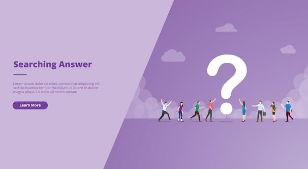 回答のウェブサイトバナーを検索または検索する