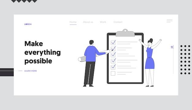 솔루션 검색 및 새로운 아이디어 생각 웹 사이트 랜딩 페이지