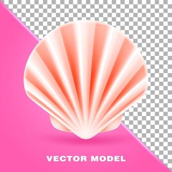 Морская ракушка морской двустворчатый моллюск морской гребешок 3d реалистичный