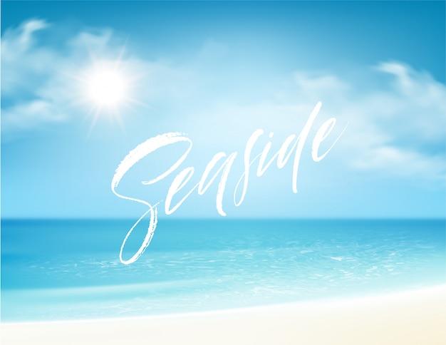 바다 해변의 배경에 해변 글자.